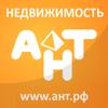 АНТ Недвижимость отзывы