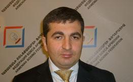 Арман Мурадян