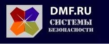 Компания DMF отзывы