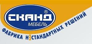 Компания СКАНД-МЕБЕЛЬ отзывы