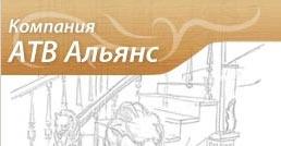 Компания АТВ Альянс отзывы