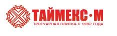 Компания Таймекс-М отзывы