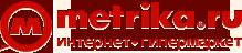 Интернет-магазин Metrika.ru отзывы