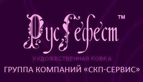 Компания СКП-СЕРВИС отзывы