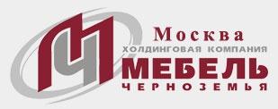 Компания Мебель Черноземья отзывы