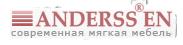 Компания ANDERSSEN отзывы