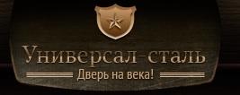 Компания Универсал-сталь отзывы