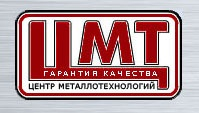 Компания Центр металлотехнологий отзывы