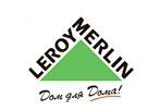 Компания Леруа Мерлен отзывы