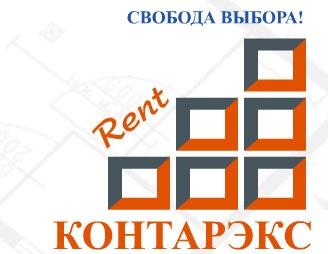 Компания КОНТАРЭКС отзывы