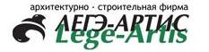 Компания Легэ-Артис отзывы