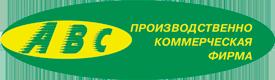 Компания АВС отзывы