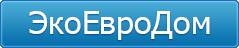 Компания ЭкоЕвроДом отзывы