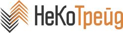 Компания Неко-Трейд отзывы