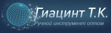 Компания Гиацинт Т.К. отзывы
