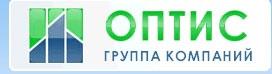 Компания Оптис отзывы