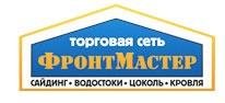 Компания ФРОНТМАСТЕР отзывы