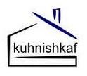 Компания Kuhnishkaf отзывы