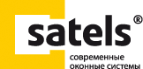 Компания  Окна Satels отзывы