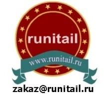 Компания RUNITAIL отзывы