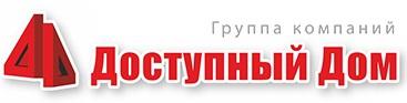 ООО ГК строительная компания
